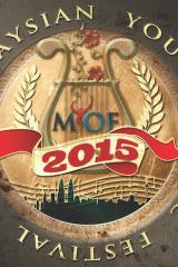 2015 Festival Badge