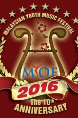 2016 Festival Badge