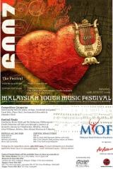 2009 Festival Poster